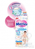 Подгузники Merries XL  (12-20кг) 44 шт.