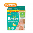 Подгузники Pampers Active Baby Мега №4 ( 8-14кг) 132шт.