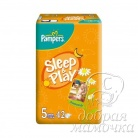 Подгузники Pampers  Sleep & Play Эконом №5(11-18 кг) 42шт.