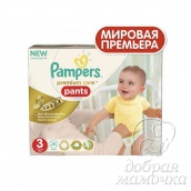 "Трусики Pampers ""Premium Care""  Midi 4 (6-11 кг) 28шт"