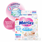 Подгузники Merries Newborn (0-5кг) 90 шт.