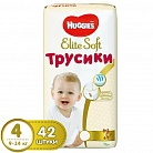 Трусики Huggies Elite Soft (9-14кг) 42 шт