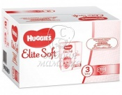 Подгузники Huggies Elite Soft Box 3 (5-9 кг) 160 шт