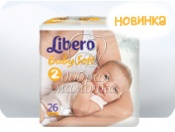 Подгузники Libero newborn mini №2 (3-6кг) 26шт.