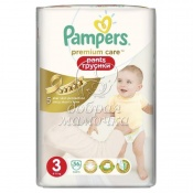 "Трусики Pampers ""Premium Care""  Midi 4 (6-11 кг) 56шт"