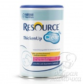 Загуститель Nestle Resource ThickenUp Clear с 3 лет 125 г