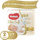 Подгузники Huggies Elite Soft №2 (3-6кг) 27шт.