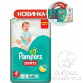 Трусики Pampers Pants 4 (9-14 кг) 52 шт.