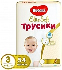 Трусики Huggies Elite Soft (6-11кг) 54 шт
