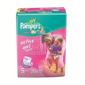 Трусики Pampers Active Girl (12-18кг) 20шт.